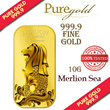 10g Singapore Merlion SEA Gold Bar / 999.9 Pure Gold / Singapore Made Gold Bar / Premium Gifts / Collections / Souvenirs