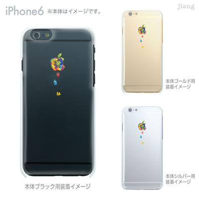 iPhone6 4.7 inch iphone ハードケース Clear Arts ケース カバー スマホケース クリアケース かわいい おしゃれ 着せ替え イラスト アップルがジグソーパズルに 01-ip6-ca0155の画像