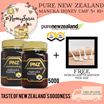 ★ BACK BY POPULAR DEMAND ★ Pure New Zealand Manuka Honey UMF 5 + / 10 + ★ Manuka License No. 1069 ★ 500g each ★ FREE Porcelain Teaspoon per jar ★ HoneySpree ★