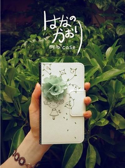 【iPhone/GALAXY/Galaxy Note/LG G2ケース】 Mr.H HananoKaori Diary (花の香りダイアリー)オリジナル ハンドメイド ダイアリー【レビューを書いてネコポス送料無料】の画像