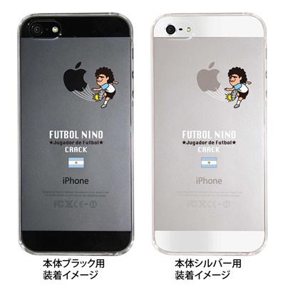 【iPhone5S】【iPhone5】【サッカー】【アルゼンチン】【iPhone5ケース】【カバー】【スマホケース】【クリアケース】 ip5-10-f-ca-ar02の画像