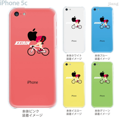 【iPhone5c】【iPhone5c ケース】【iPhone5c カバー】【ケース】【カバー】【スマホケース】【クリアケース】【クリアーアーツ】【Clear Arts】【KEIRIN】【競輪】 10-ip5c-ca0100の画像