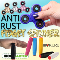Fidget Spinner Super Sale - Buy 1 Get 1 Free - Buy 20 Free Shipping - ANTI RUST EDITION