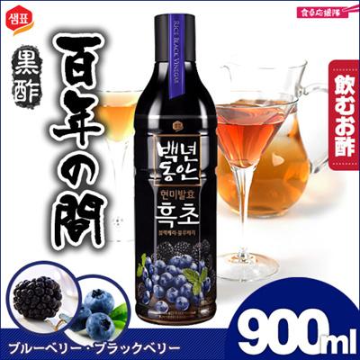 フッチョ黒酢ブルーベリー 900ml 百年の間 健康酢 韓国バージョンの画像