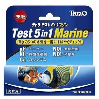 テトラ テスト 5イン1マリン 海水用 8191730 【ペット用品 熱帯魚・アクアリウム 海水用品】の画像