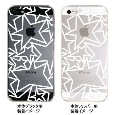 【iPhone5S】【iPhone5】【Clear Fashion】【iPhone5ケース】【カバー】【スマホケース】【クリアケース】 41-ip5-ao0005の画像