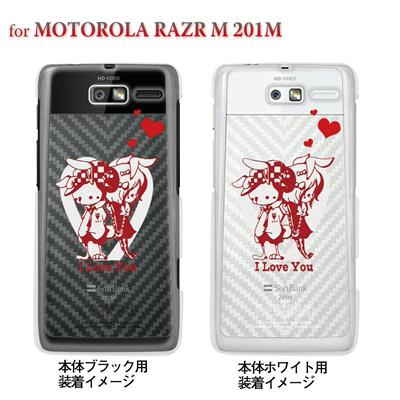 【Little World】【MOTOROLA RAZR M 201M】【201M】【Soft Bank】【カバー】【スマホケース】【クリアケース】【アート】【恋人達】 25-201m-am0011の画像