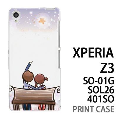 XPERIA Z3 SO-01G SOL26 401SO 用『0625 星空を眺める』特殊印刷ケース【 xperia z3 so01g so-01g SO01G sol26 401so docomo au softbank エクスペリア エクスペリアz3 ケース プリント カバー スマホケース スマホカバー】の画像