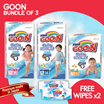 [GOO.N]【FREE X2 BABY WIPES】Japan Version Diapers | Specially For Sensitive Baby Skin