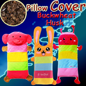 COV1:Restock 04/23/2016 Baby / Buckwheat / Buck wheat / pillow / Buckwheat pillow / buckwheat hull / buck wheat hull / buckwheat pillow / buck wheat pillow / Bean bag /  bean bag pillow / new born