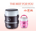 Electric Lunch Box / Free Singapore adaptor / Rice Cooker/Lunchbox/Singapore Local Delivery/ Singapore Ready Stock