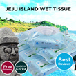 [49th RESTOCK]NO.1 Wet Wipes/Best Wet Tissue in SG/Manufactured on JUL.15.2016/By popular demand/JEJU island wet tissue/Baby wet wipes / Thick wet wipes / Weight 50g / Safe for baby / High quality
