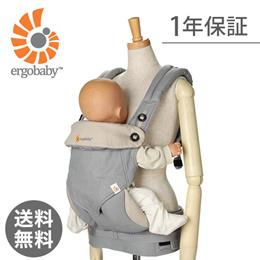 エルゴベビー バンドルオブジョイ 1年保証 エルゴ インサートセット 抱っこ紐 新生児 抱っこひも おんぶ紐 グレー BCII360AGRY ERGOBABY Bundle of Joy