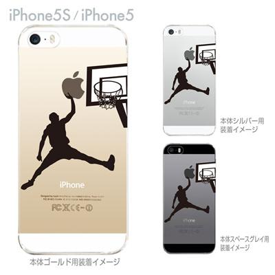 【iPhone5S】【iPhone5】【Clear Arts】【iPhone5ケース】【クリア カバー】【スマホケース】【クリアケース】【ハードケース】【着せ替え】【イラスト】【バスケット】 08-ip5-ca0068の画像
