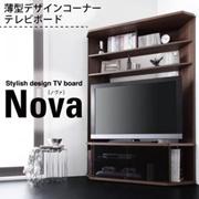 ハイタイプコーナーテレビボード【Nova】ノヴァ ブラウン