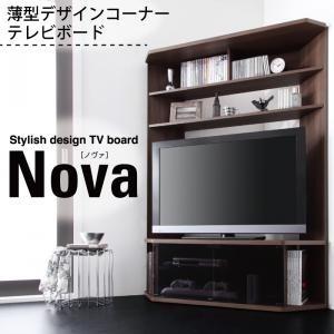 ハイタイプコーナーテレビボード【Nova】ノヴァブラウン