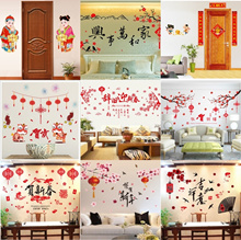 💓2018 CNY decoration💓 Chinese New Year decoration Modern PREMIUM wall vinyl decals stickers