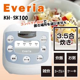 KAIHOU(カイホウ)  Everia KH-SK100 コンパクトで美味しく炊ける炊飯器3.5合炊き 一人暮らし(炊飯、おかゆ、ヨーグルト、ケーキ、雑炊)