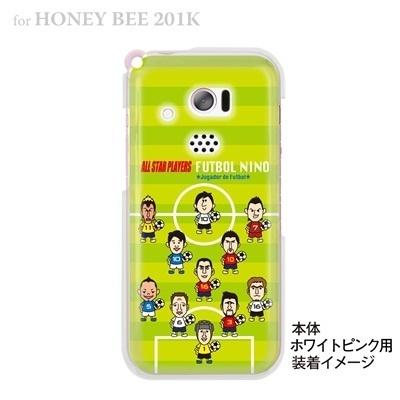 【HONEY BEE ケース】【201K】【Soft Bank】【カバー】【スマホケース】【クリアケース】【サッカー】【オールスター】 10-201k-f-all02の画像