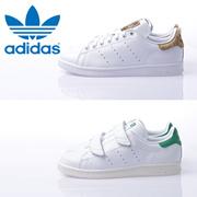 【16年秋冬モデル】日本発売 Adidas Originals オリジナルス スタンスミス [STAN SMITH ]ハラコW-WHIT/BB2711/STAN SMITH EFAST- WHITE / WHITE / GREEN  /S76662/STAN SMITH/WHITExBLACK/S80019/BLACKxWHITE/S80018/正規品 / 送料無料