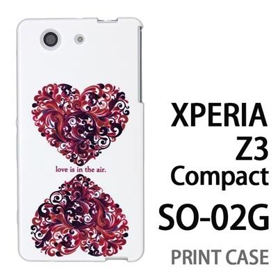 XPERIA Z3 Compact SO-02G 用『0612 love in the air』特殊印刷ケース【 xperia z3 compact so-02g so02g SO02G xperiaz3 エクスペリア エクスペリアz3 コンパクト docomo ケース プリント カバー スマホケース スマホカバー】の画像