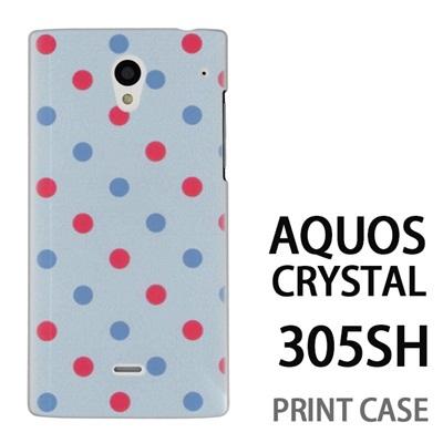 AQUOS CRYSTAL 305SH 用『0823 斜めドット 水』特殊印刷ケース【 aquos crystal 305sh アクオス クリスタル アクオスクリスタル softbank ケース プリント カバー スマホケース スマホカバー 】の画像