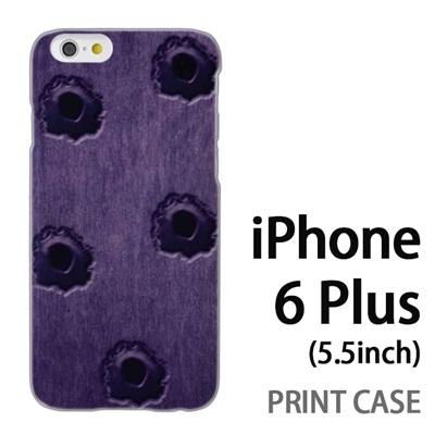 iPhone6 Plus (5.5インチ) 用『No3 弾痕』特殊印刷ケース【 iphone6 plus iphone アイフォン アイフォン6 プラス au docomo softbank Apple ケース プリント カバー スマホケース スマホカバー 】の画像