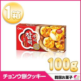 【100g単品】cwチョンウ餅クッキー オリジナル 5P 100g 1個