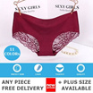 Super Comfy Seamless Lace Underwear Brief Panty Anti-leakage Sanitary Menstrual Modal Pant Woman Many Colors
