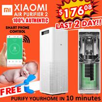 ◎Xiaomi Smart Air Purifier 2◎Smart Home bedroom air purifier in addition / formaldehyde / haze / smoke /PM2.5