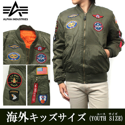 ALPHA MA-1 WITH PATCHES YOUTH アルファ MA-1 ウィズ パッチーズ ユース ユース メンズ レディースの画像