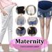 【Jun 22th】2017 new fashion maternity pants short skirt denim embroidery