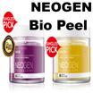 BIO-PEEL WINE/LEMON /30 Count 200Ml / 100% Authentic Guaranteed  ! READYSTOCKS IN SG