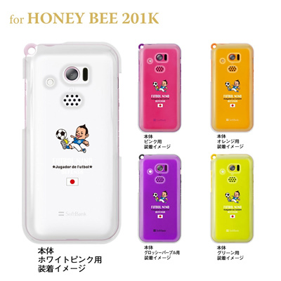 【HONEY BEE ケース】【201K】【Soft Bank】【カバー】【スマホケース】【クリアケース】【サッカー】【ジャパン】 10-201k-fca-jp03の画像