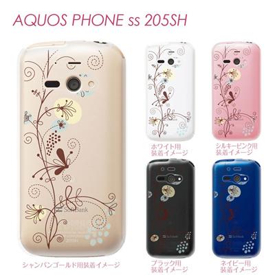 【AQUOS PHONE ss 205SH】【205sh】【Soft Bank】【カバー】【ケース】【スマホケース】【クリアケース】【フラワー】 22-205sh-ca0028の画像