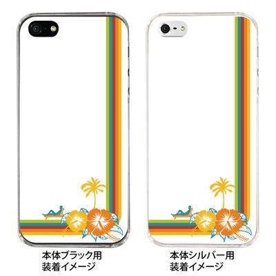 【iPhone5S】【iPhone5】【Clear Arts】【iPhone5ケース】【カバー】【スマホケース】【クリアケース】【海のパラダイス】 08-ip5-ca0069の画像