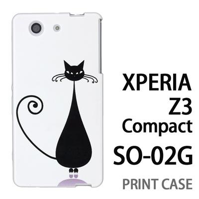XPERIA Z3 Compact SO-02G 用『0612 スタンド猫』特殊印刷ケース【 xperia z3 compact so-02g so02g SO02G xperiaz3 エクスペリア エクスペリアz3 コンパクト docomo ケース プリント カバー スマホケース スマホカバー】の画像