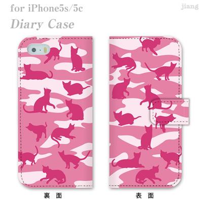 iPhone6 4.7inch ダイアリーケース 手帳型 ケース カバー スマホケース ジアン jiang かわいい おしゃれ きれい ミリタリー ねこ 01-ip6-ds0012bの画像