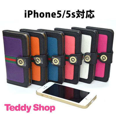 iphone5sケース iphone5sカバー アイフォン5sケース レザー アイフォンカバー iphone5カバー スマホケース 皮 iphone5ケース アイフォン5ケース 本革 スマホ かわいい デコ 人気 スマホカバー スマホ 可愛い レザーケース 手帳型 ブランドの画像