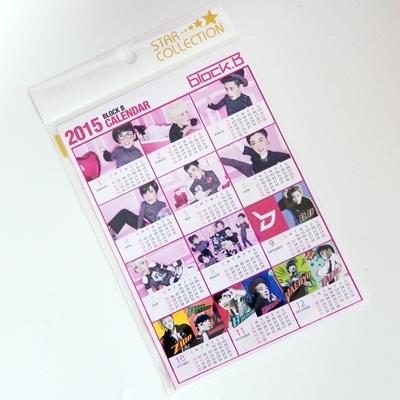 Block B 2015 カレンダー ミニ シール / ジコ ジェヒョ ビボム テイル パクキョン ユグォン ピオ 2015 calendar ブロックビー kpop a5サイズの画像