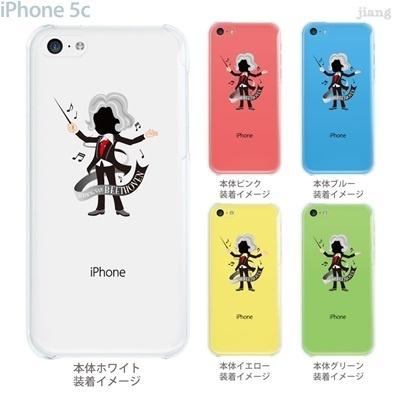 【iPhone5c】【iPhone5c ケース】【iPhone5c カバー】【ケース】【カバー】【スマホケース】【クリアケース】【クリアーアーツ】【Clear Arts】【ベートーベン】 10-ip5c-ca114の画像