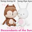 New Year/Christmas Gift Rabbit and wolf Dolls Toys Descendants of the Sun Korea Drama NEUKKU