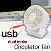 [TICTOC] DUAL motors DUAL Fan blade DUAL ULTRA POWER (in stock)New year sale