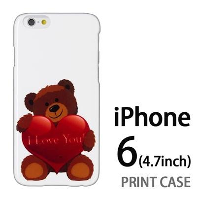 iPhone6 (4.7インチ) 用『0622 iloveu熊 さん』特殊印刷ケース【 iphone6 iphone アイフォン アイフォン6 au docomo softbank Apple ケース プリント カバー スマホケース スマホカバー 】の画像