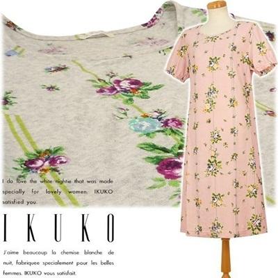 イクコ IKUKO ナイティ ネグリジェ ルームウェア サンドイッチパイル 花柄プリント 半袖 VQ130Hの画像