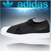 ★【adidas 正規品】★アディダス SUPERSTAR SLIP ON S81337 / D★メンズ スニーカー シューズ 靴