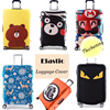 [READY STOCK]High Quality Elastic Suitcase Cover/ Luggage Protector/Travel Essentials/18-32 inches