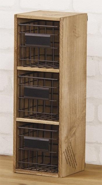 【送料無料】引出し付収納ボックスラック3段【AKB-428】☆縦置き・横置きどちらでも使用可能!☆リビング、キッチン、寝室など、場所を選ばず活躍します♪☆カラー:ブラック、アイボリー☆の画像