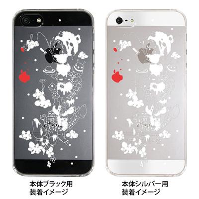 【iPhone5S】【iPhone5】【Little World】【iPhone5ケース】【カバー】【スマホケース】【クリアケース】【くまの子2】 25-ip5-am0019の画像