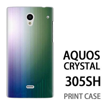 AQUOS CRYSTAL 305SH 用『0824 グラデーション 青緑』特殊印刷ケース【 aquos crystal 305sh アクオス クリスタル アクオスクリスタル softbank ケース プリント カバー スマホケース スマホカバー 】の画像
